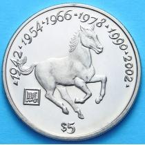 Либерия 5 долларов 1997 год. Год лошади.