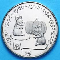 Либерия 5 долларов 1997 год. Год крысы.