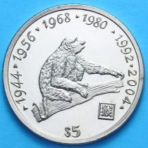 Либерия 5 долларов 1997 год. Год обезьяны.