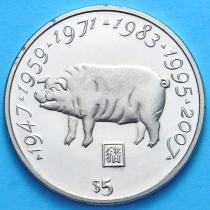 Либерия 5 долларов 2000 год. Год свиньи