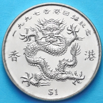 Либерия 1 доллар 1997 год. Дракон