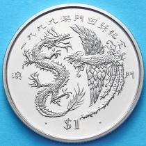 Либерия 1 доллар 1999 год. Дракон и феникс