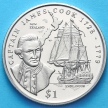 Монета Либерии 1 доллар 1999 год. Джеймс Кук