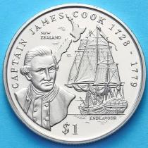 Либерия 1 доллар 1999 год. Джеймс Кук