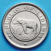 Либерия 1/2 цента 1941 год. Слон.