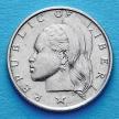 Монета Либерии 10 центов 1966 год.