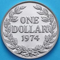 Либерия 1 доллар 1974 год. Proof