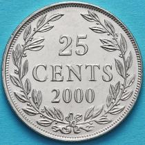 Либерия 25 центов 2000 год.