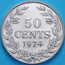 Либерия 50 центов 1974 год. Proof