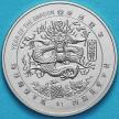 Монета Либерии 1 доллар 2000 год. Год дракона. KM# 612