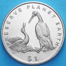 Либерия 1 доллар 1995 год. Аисты