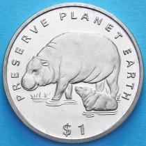 Либерия 1 доллар 1994 год. Бегемоты