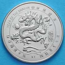 Либерия 1 доллар 2000 год. год дракона. Миллениум.