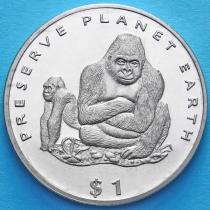 Либерия 1 доллар 1994 год. Горилла