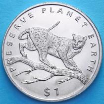 Либерия 1 доллар 1995 год. Леопард