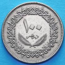 Ливия 100 дирхам 1975 год.