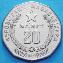 Мадагаскар 20 ариари 1999 год. ФАО.