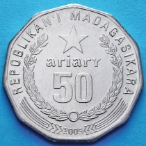 Мадагаскар 50 ариари 2005 год. ФАО.