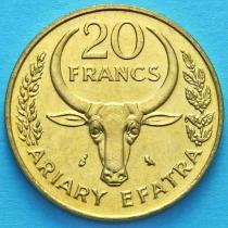 Малагаси (Мадагаскар) 20 франков 1989 год.