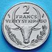 Монета Мадагаскара 2 франка 1982 год.