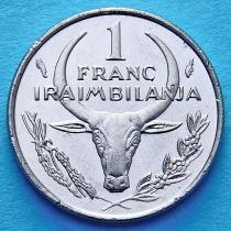 Мадагаскар 1 франк 1965-1993 год.