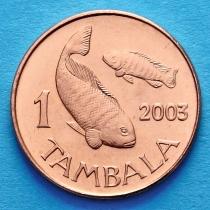Малави 1 тамбала 2003 год. Тилапия.