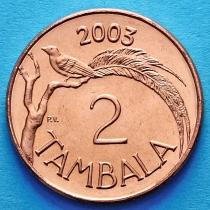 Малави 2 тамбала 2003 год. Райская птица.