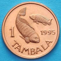 Малави 1 тамбала 1995 год. Тилапия.