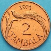 Малави 2 тамбала 1971 год. Райская птица.