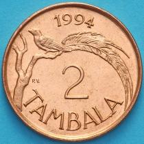 Малави 2 тамбала 1994 год. Райская птица.