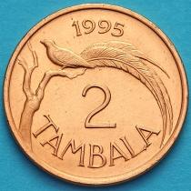 Малави 2 тамбала 1995 год.