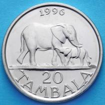 Малави 20 тамбала 1996 год. Слоны.