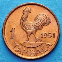 Малави 1 тамбала 1991 год. Петух.