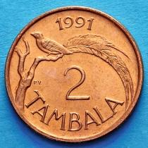 Малави 2 тамбала 1991 год. Райская птица.