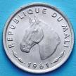 Монета Мали 10 франков 1961 год. Лошадь.