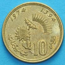 Марокко 10 сантим 1974 (1394) год. ФАО.