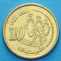 Марокко 10 сантим 2002 (1423) год.
