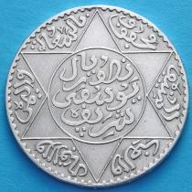Марокко 1 риал 1917 (1336) год. Серебро.