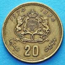Марокко 20 сантим 1974 (1394) год.