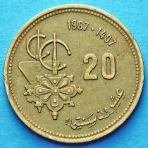 Марокко 20 сантим 1987 (1407) год. ФАО.