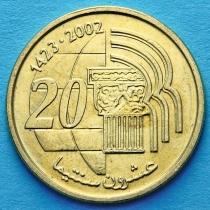 Марокко 20 сантим 2002 (1423) год.