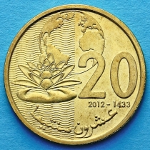 Марокко 20 сантим 2011-2016 год.