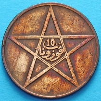 Марокко 10 мазун 1912 год.
