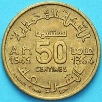 Марокко Французское 50 сантим 1945 год.