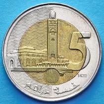 Марокко 5 дирхам 2011-2016 год.