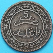 Марокко 5 мазун 1902 год. Фес.