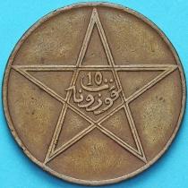 Марокко 10 мазун 1922 год.