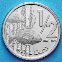 Марокко 1/2 дирхама 2016 (1437) год.