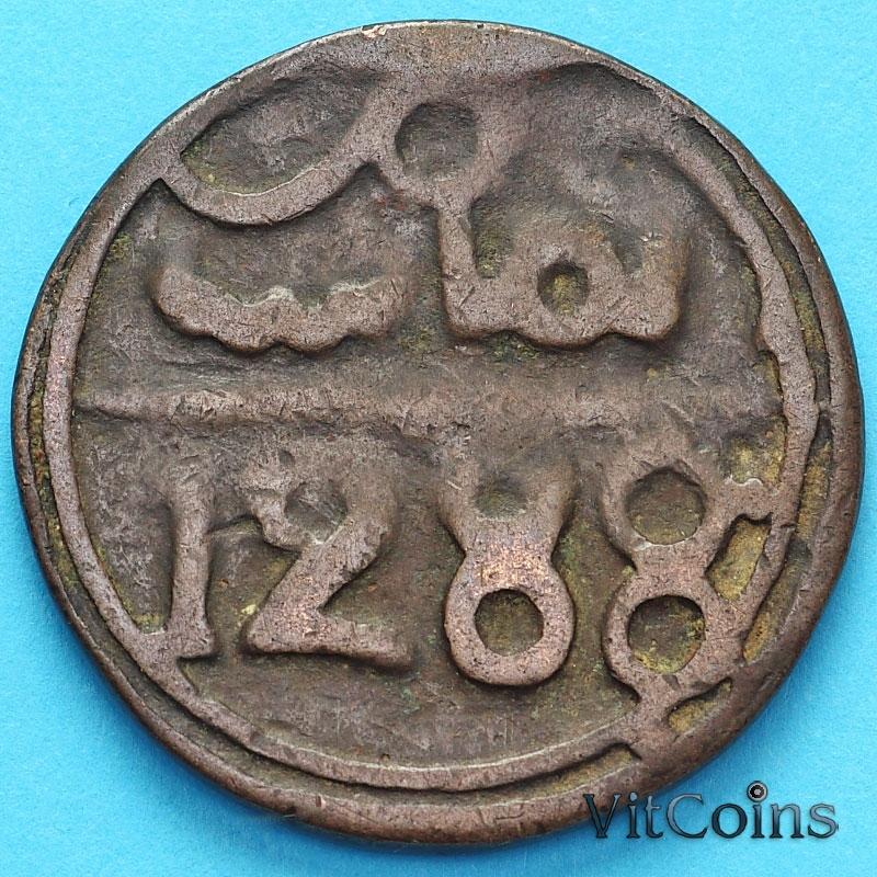 Монета Марокко 4 фалуса 1871 год.