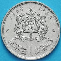 Марокко 1 дирхам 1968 (1388) год.